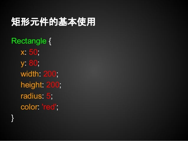 NumberAnimation { target: box; running: true; property: 'opacity'; from: 0; to: 1; duration: 1000; easing.type: Easing.Lin...
