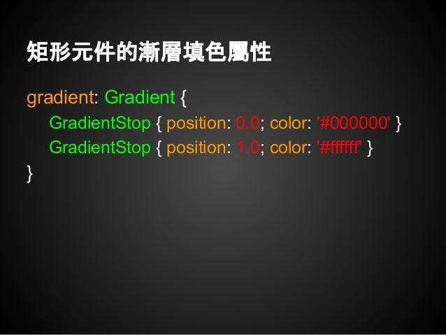 ColorAnimation { target: box; running: true; property: 'color'; to: 'yellow'; duration: 1000; easing.type: Easing.Linear; ...