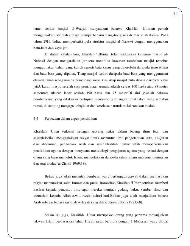 prinsip dan amalan pemasaran View notes - bab 2 konsep dan amalan perakaunanppt from math 3203 at open university malaysia bab 2: konsep dan amalan perakaunan objektif prinsip-prinsip perakaunan diterima umum andaian.