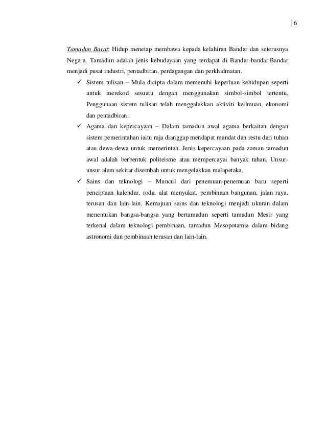 Pengenalan tamadun islam dalam sains Dan teknologi / Shaharil Mohamad Zain