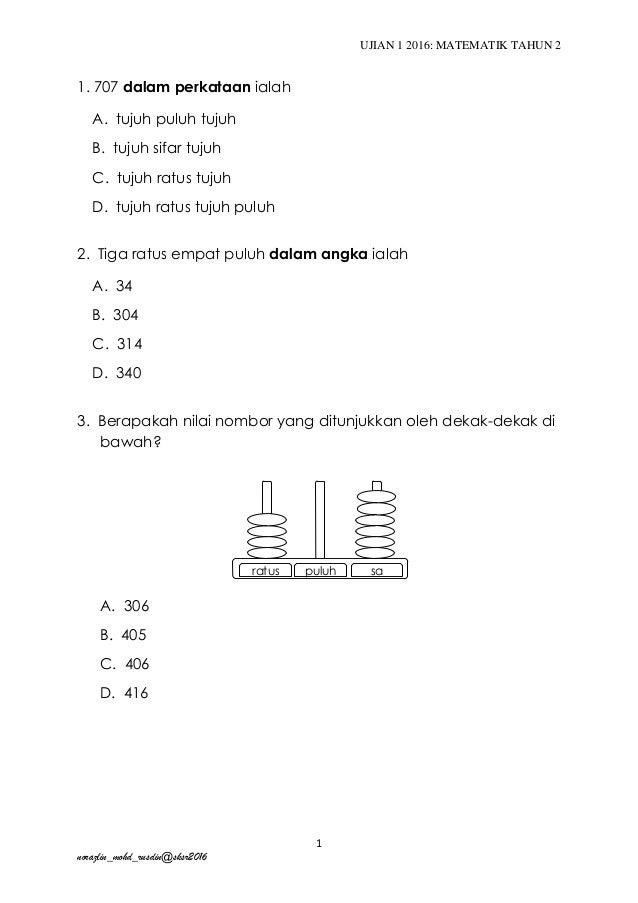 Matematik Tahun 2 Ujian 1 Kertas 1