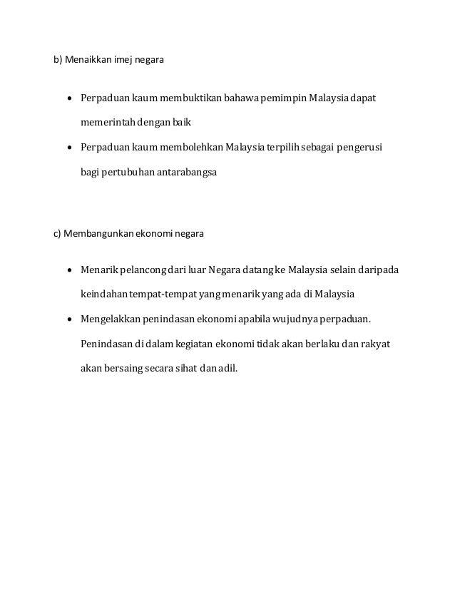 Ujian Bertutur Bahasa Melayu