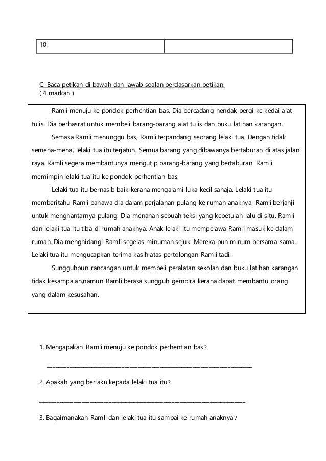 Ujian bahasa malaysia tahun 2 akhir tahun 2016
