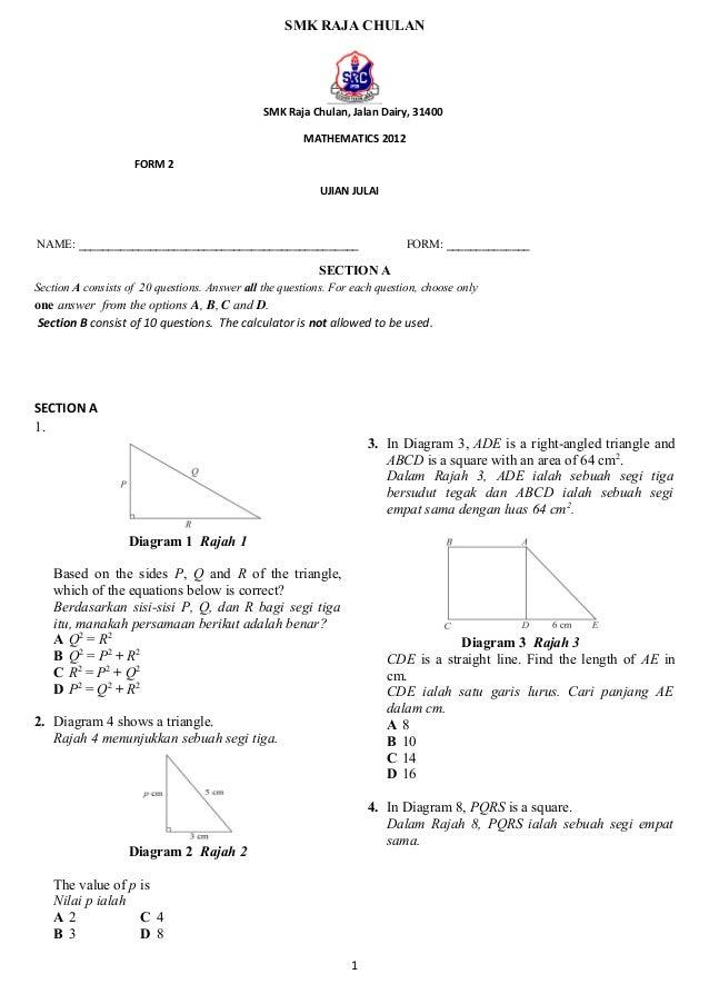 Ujian julai t2 math 20122 ccuart Gallery