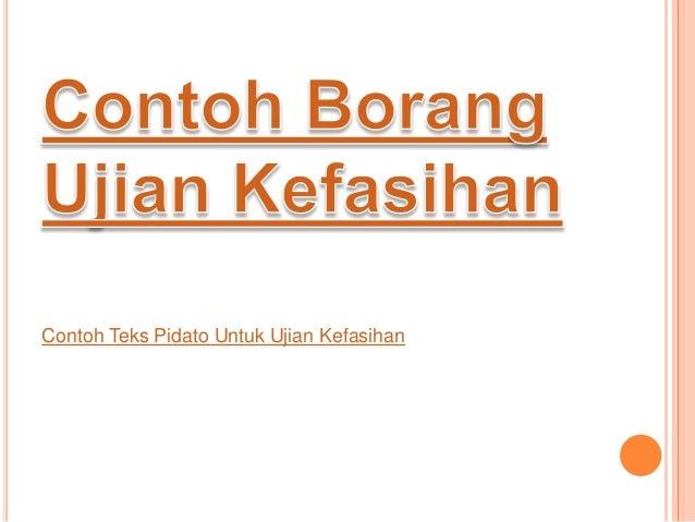 RUJUKAN  Azizi Ahmad. (2009). Pengukuran dan Penilaian dalam Pendidikan. Serdang : Meteor Doc. Sdn. Bhd.  Azizi Ahmad (2...