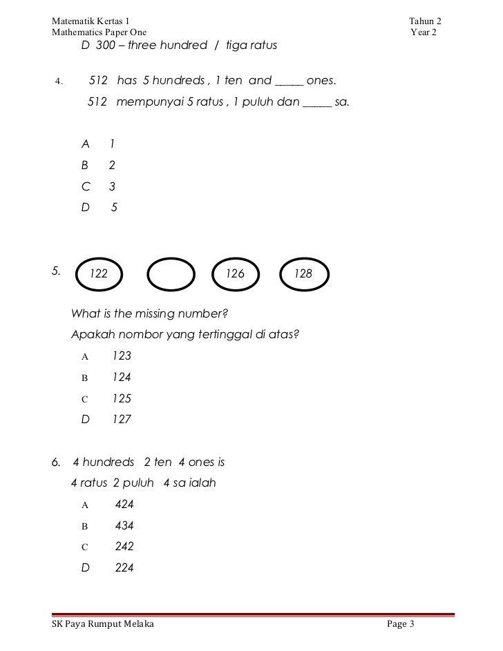 Matematik Kertas 1                                          Tahun 2Mathematics Paper One                                  ...
