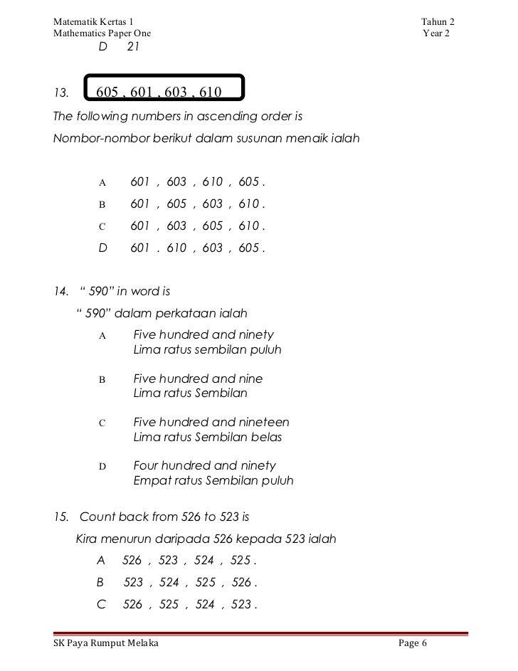 Matematik Kertas 1                                     Tahun 2Mathematics Paper One                                  Year ...