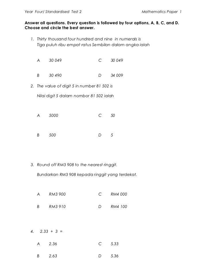 Year Four/ Standardised Test 2                               Mathematics Paper 1Answer all questions. Every question is fo...