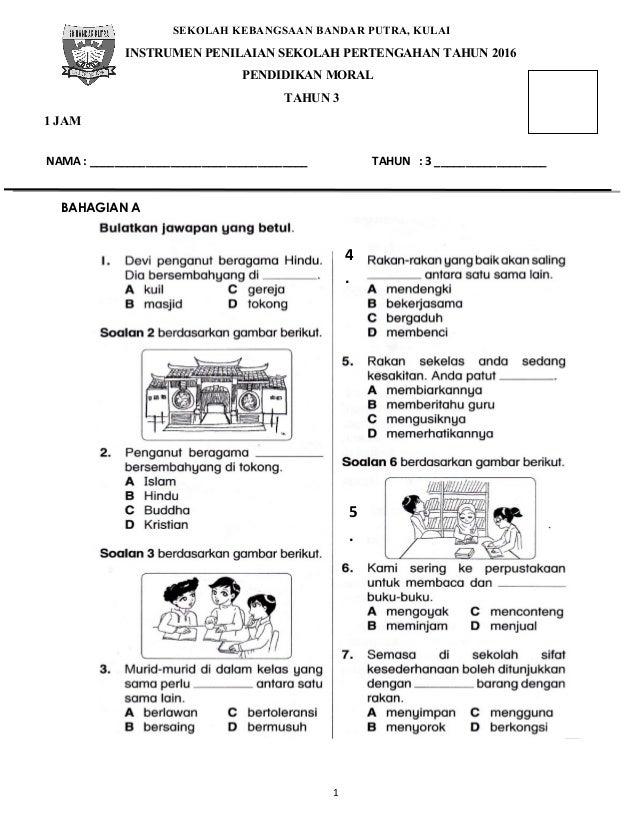 Ujian Pendidikan Moral Sk Thn 3