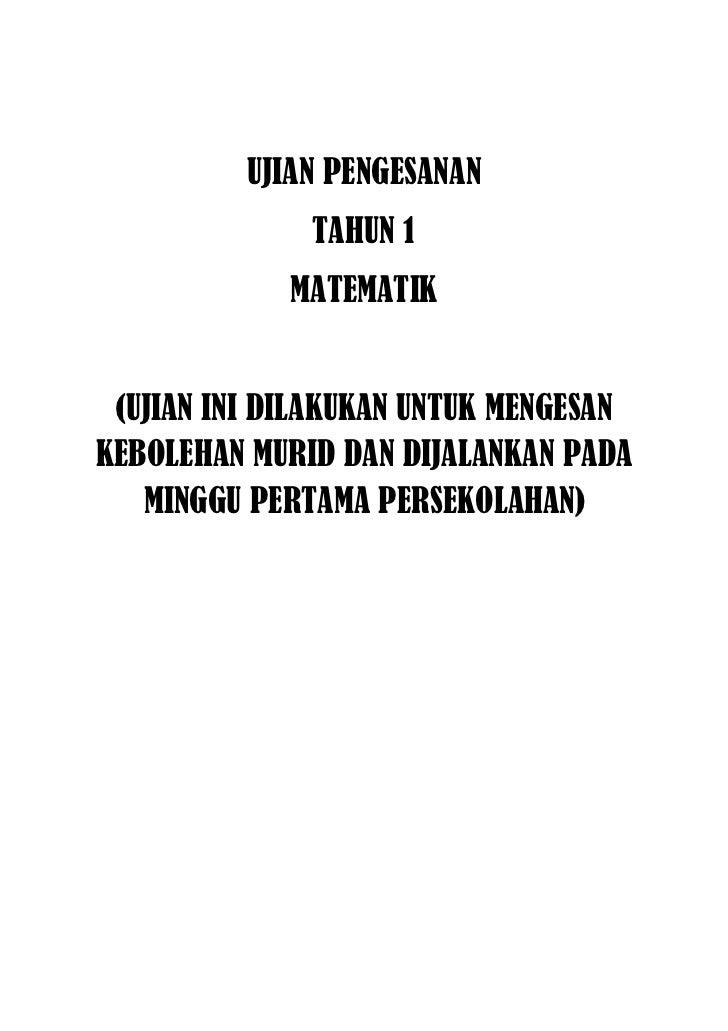 UJIAN PENGESANAN              TAHUN 1             MATEMATIK (UJIAN INI DILAKUKAN UNTUK MENGESANKEBOLEHAN MURID DAN DIJALAN...
