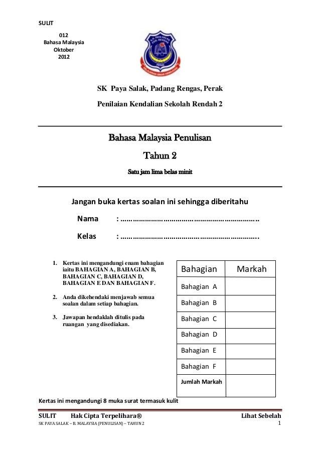 SULITSULIT Hak Cipta Terpelihara® Lihat SebelahSK PAYA SALAK – B. MALAYSIA (PENULISAN) – TAHUN 2 1SK Paya Salak, Padang Re...