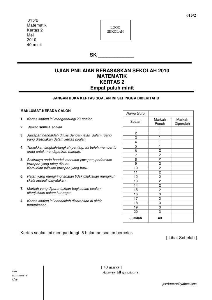Contoh Soalan Soalan - ID Transfer