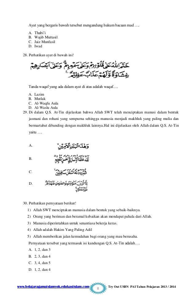 Contoh Ayat Waqaf Lazim - Xmast 4