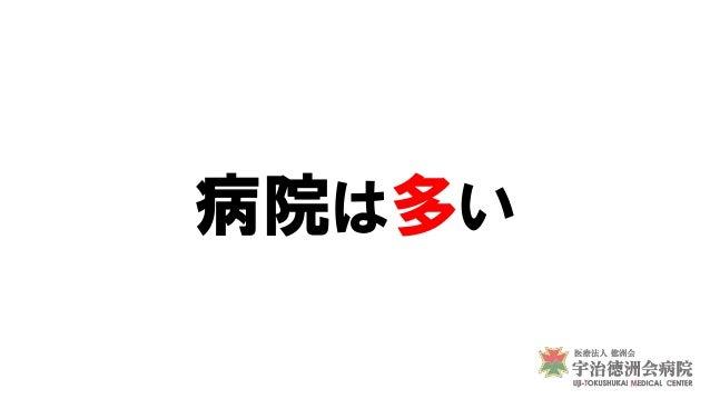 人口 269 万人 病院 178 施設 大阪市医療圏
