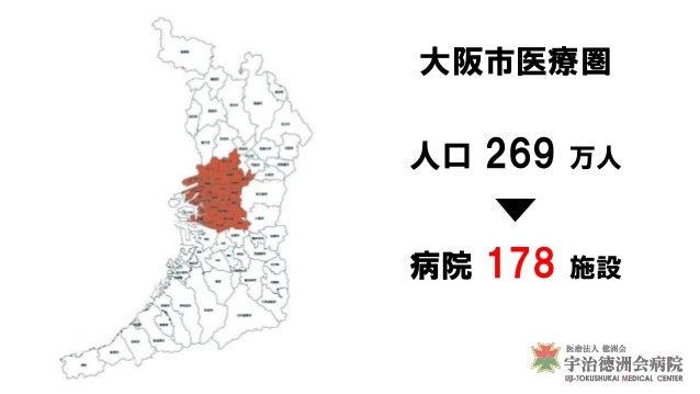 人口 243 万人 病院 124 施設 山城北医療圏