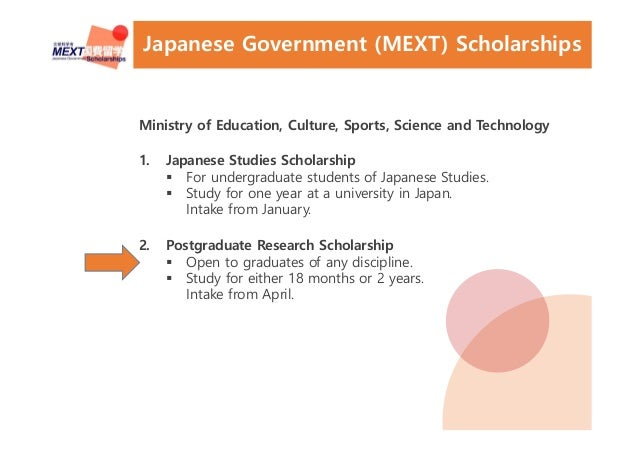 UK JET Programme and Japanese Government MEXT Scholarships 2019