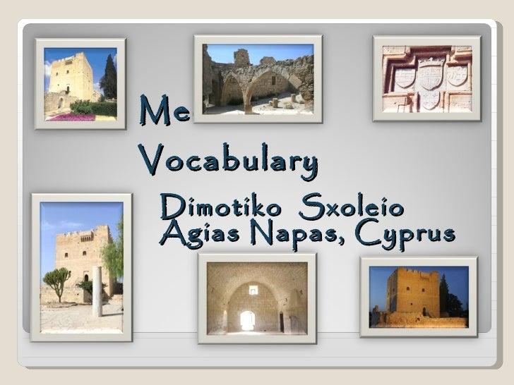 Medieval Vocabulary Dimotiko  Sxoleio Agias Napas, Cyprus