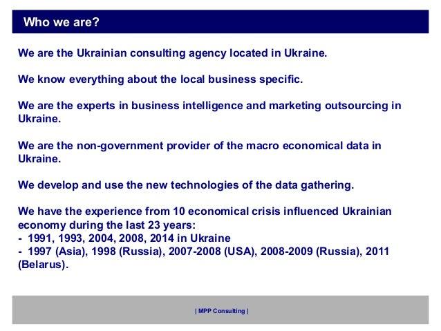 Analytical data on Ukrainian market Slide 2