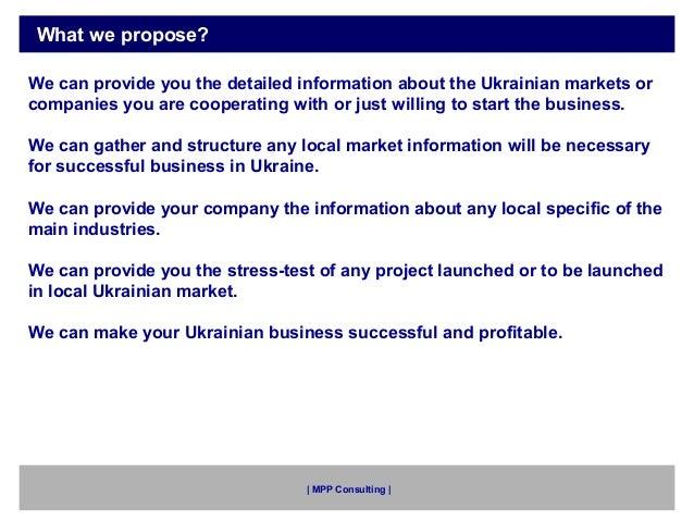 Analytical data on Ukrainian market Slide 3