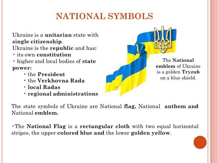 Ukraine Presentation At Kansas State University