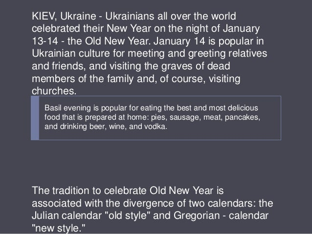 Ukrainian new year 3 m4hsunfo