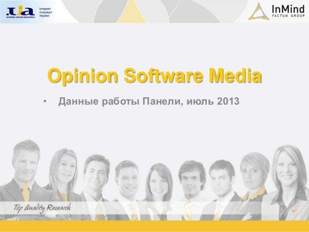Opinion Software Media • Данные работы Панели, июль 2013
