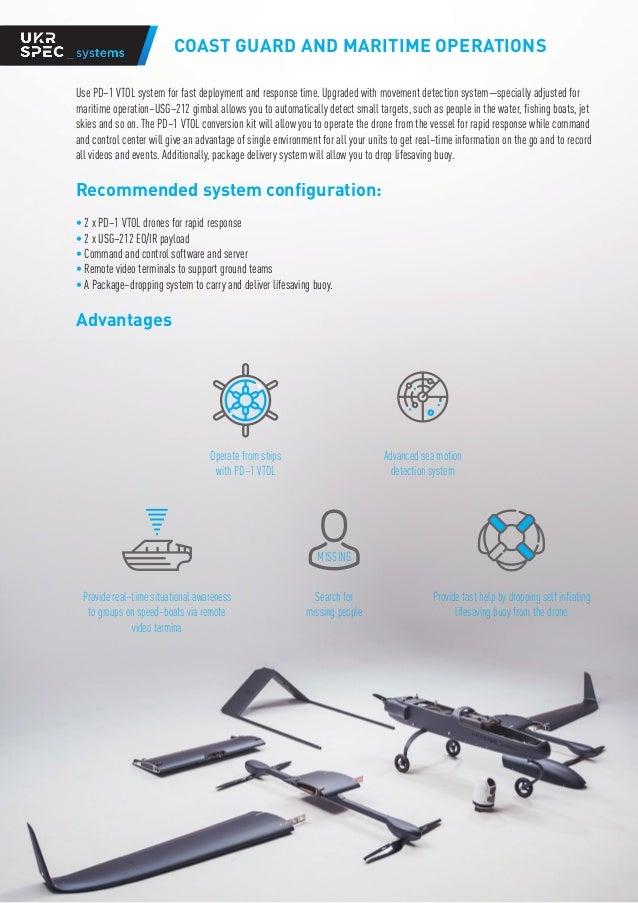 Презентация и брошюра компании «Ukrspecsystems»