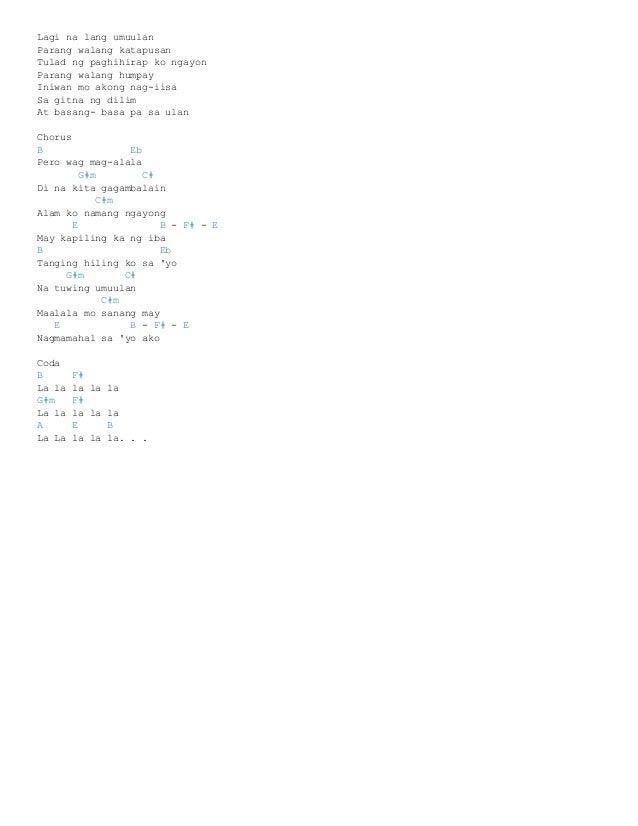 Ulan Guitar Chords