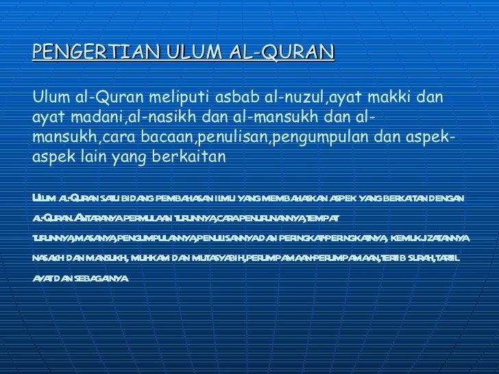 Ulumul Quran Semester 1 Pdf