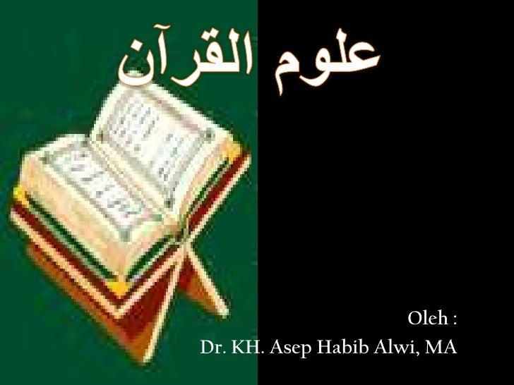 علوم القرآن<br />Oleh :<br />Dr. KH. AsepHabibAlwi, MA<br />