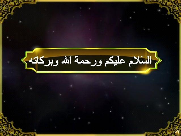Beberapa ulama telah melakukan penelitian tentang pembukaan surat Alquran, diantaranya sebagai yang dilakukan al-Qasthalan...