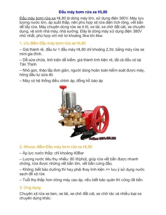 Đầu máy bơm rửa xe HL80 Đầu máy bơm rửa xe HL80 là dòng máy lớn, sử dụng điện 380V. Máy lưu lượng nước lớn, áp suất thấp, ...