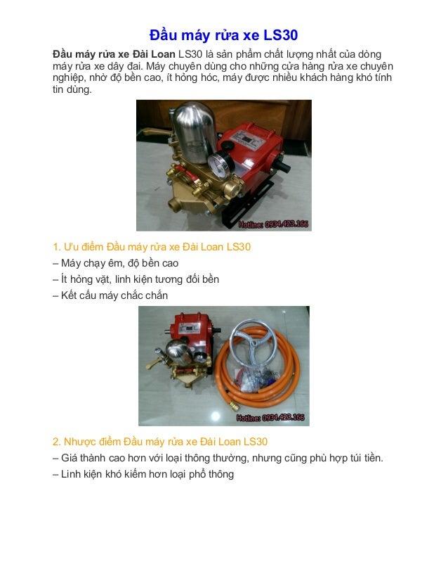 Đầu máy rửa xe LS30 Đầu máy rửa xe Đài Loan LS30 là sản phẩm chất lượng nhất của dòng máy rửa xe dây đai. Máy chuyên...