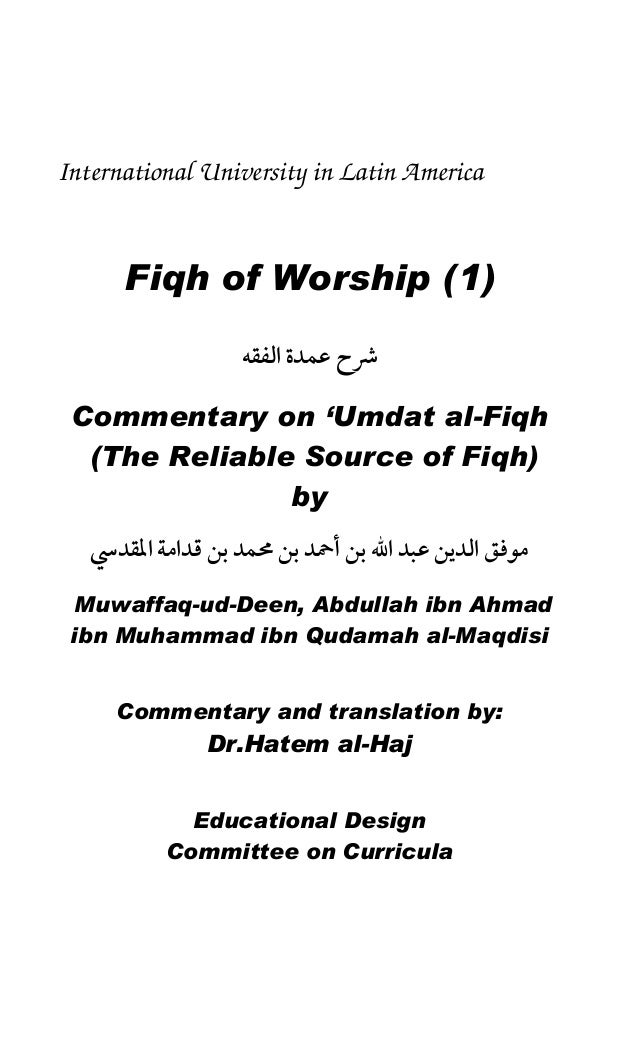 Fiqh of Worship (1) International University in Latin America 1 International University in Latin America Fiqh of Worship ...
