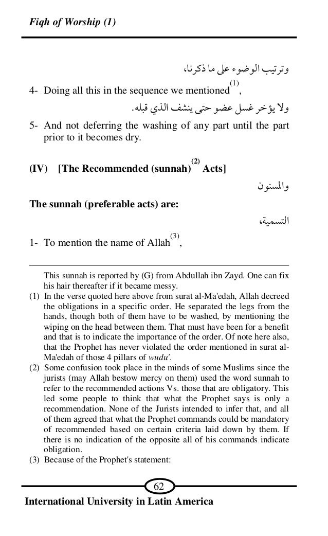hanbali school of fiqh Hanbali : schools of fiqh this is honestly a very vague topic considering the schools of fiqh are whole sects of islam, so this is what i could find.