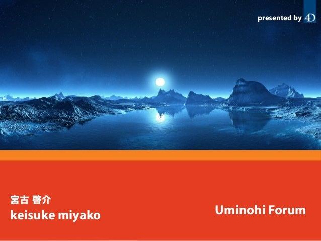 Shibuya, Tokyo Uminohi Forum 2013-06-19 presented by 宮古 啓介 keisuke miyako
