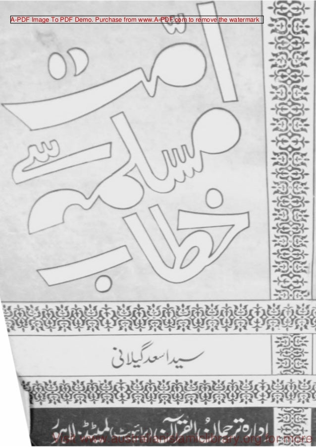 A-PDF Image To PDF Demo. Purchase from www.A-PDF.com to remove the watermark Visit www.australianislamiclibrary.org for mo...