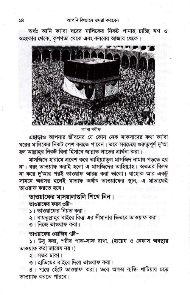 how to perform hajj pdf