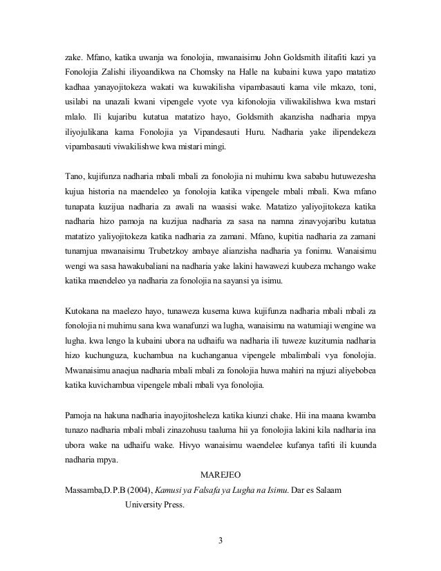 zake. Mfano, katika uwanja wa fonolojia, mwanaisimu John Goldsmith ilitafiti kazi yaFonolojia Zalishi iliyoandikwa na Chom...