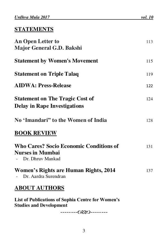 Urdhava Mula Women's Studies Journal Vol  10, 2017 ISSN