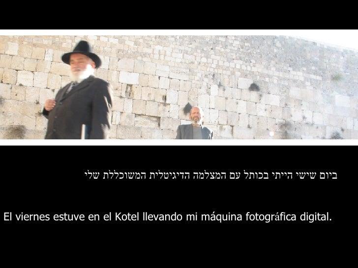 ביום שישי הייתי בכותל עם המצלמה הדיגיטלית המשוכללת שלי El viernes estuve en el Kotel llevando mi m á quina fotogr á fica d...