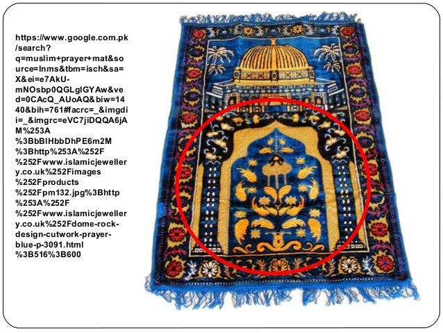 Unacceptable For Muslims Prayer Mats