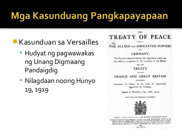 Kawalan ng trabajo sa pilipinas essays about education