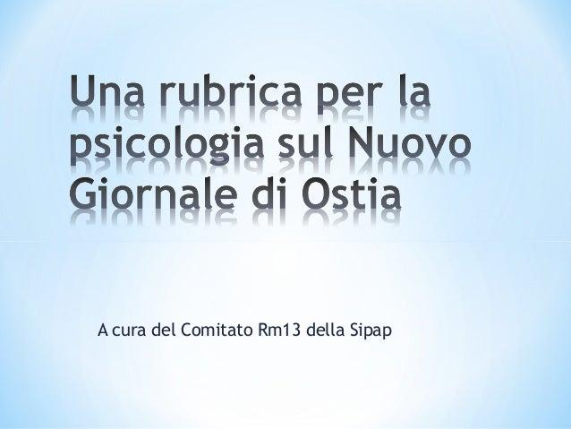 A cura del Comitato Rm13 della Sipap