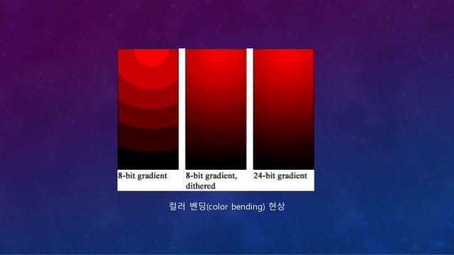 이것은 색 보정을 post process effect(후처리 효과)보다는 렌즈의 필터처럼 다룰 수 있게 해준다. 왜 색보정을 HDR에서 하고 싶었던 것일까?