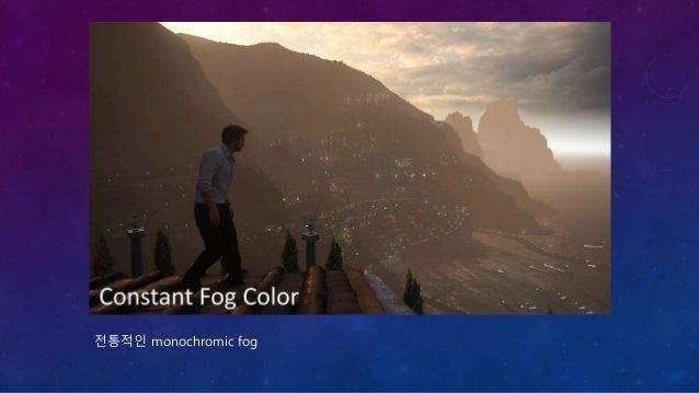 완성된 fog texture Mipmap들을 보면 하나의 색상이 될 때까지 흐려지고(blurrier) 있습니다.