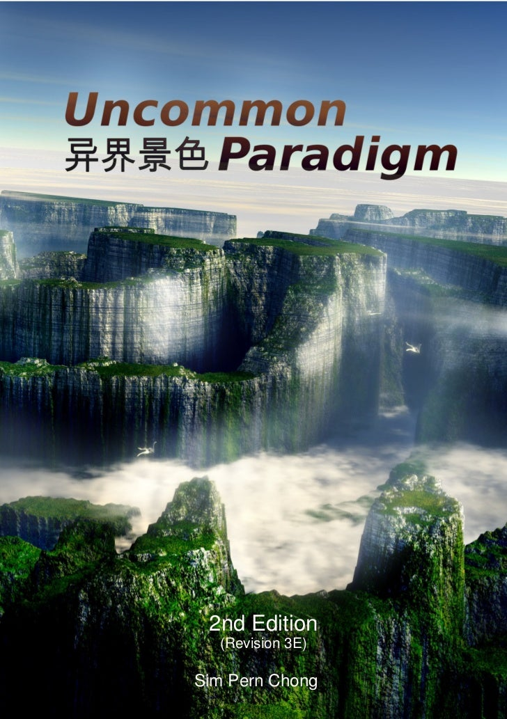 2nd Edition  (Revision 3E)Sim Pern Chong