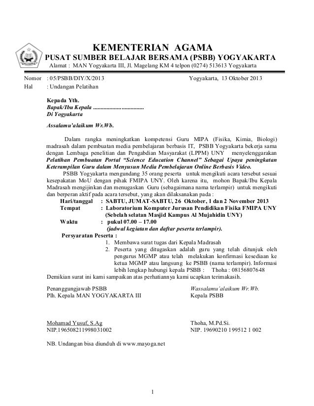 KEMENTERIAN AGAMA PUSAT SUMBER BELAJAR BERSAMA (PSBB) YOGYAKARTA Alamat : MAN Yogyakarta III, Jl. Magelang KM 4 telpon (02...