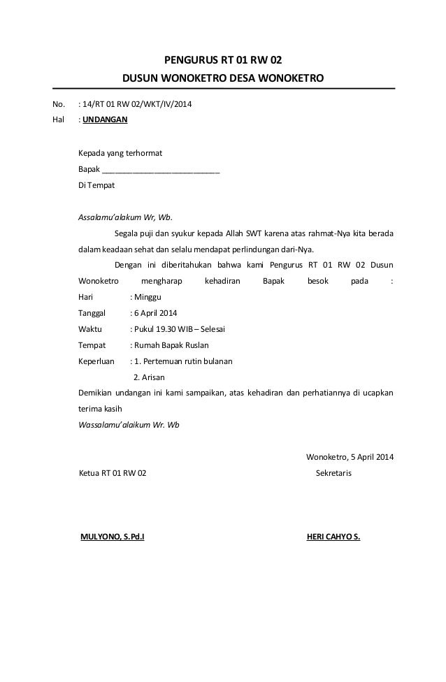 Contoh Surat Undangan Rapat Rt 17 Agustus