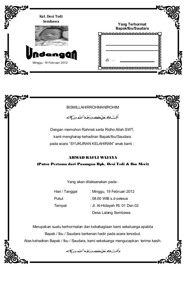 Contoh Surat Resmi Bahasa Sunda Rapat Osis - Surat F